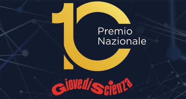 Premio GiovedìScienza