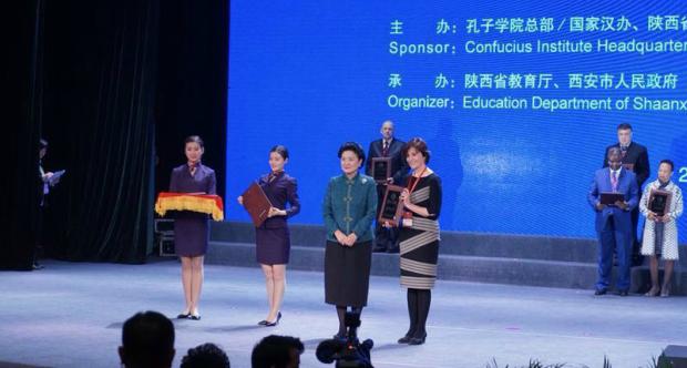 Conferenza Confucio