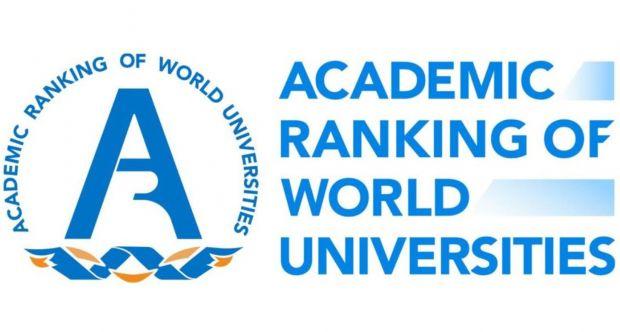 arwu_ranking.jpg