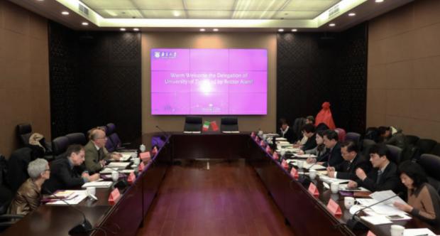 Accordo di collaborazione tra Università di Torino e Università di Nanchino